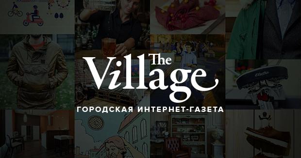Новый год в стиле кэмп: 10 нарядов для тех, кто не в плену стереотипов — The Village